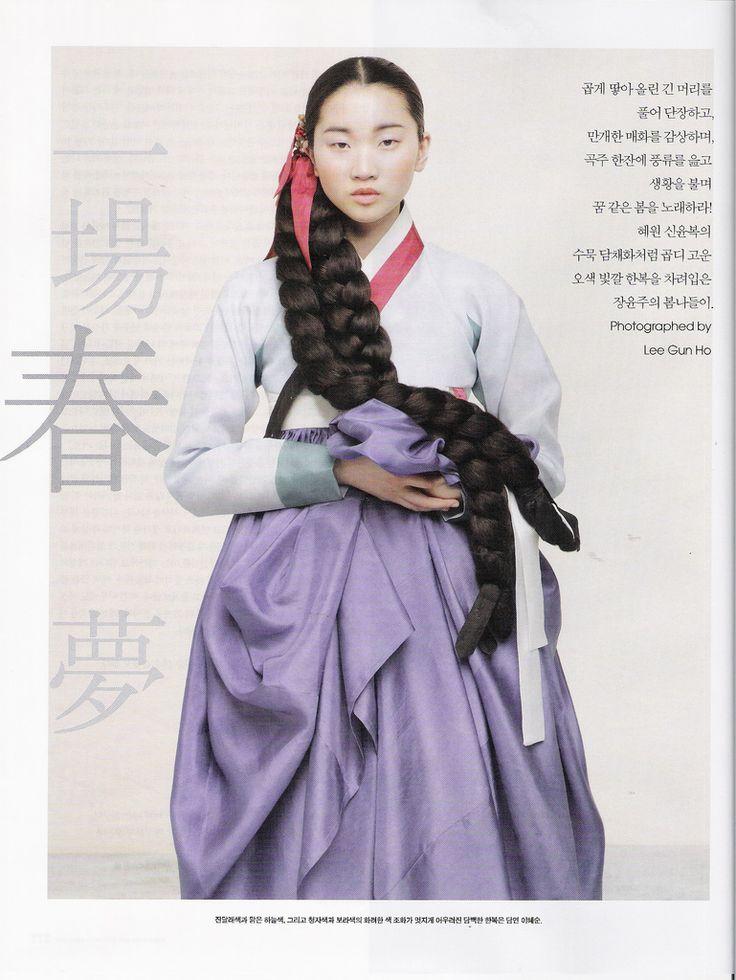 Jang Yoon-ju in Vogue Korea, July 2007; hanbok by Lee Hye-soon; photography by Lee Gun-ho