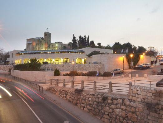 Menachem Begin Center