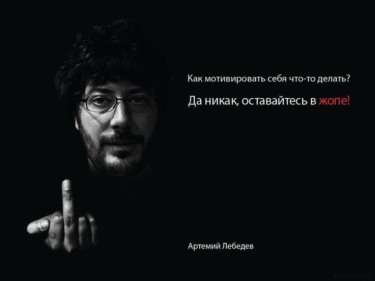 банды внедрялись не работают фотосессия в россии цитаты высокой
