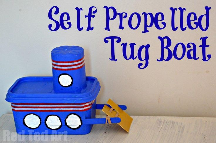 Perfect Summer fun. Using recycled materials. Easy and fun STEAM Project - make your own self propelled Tug Boat!