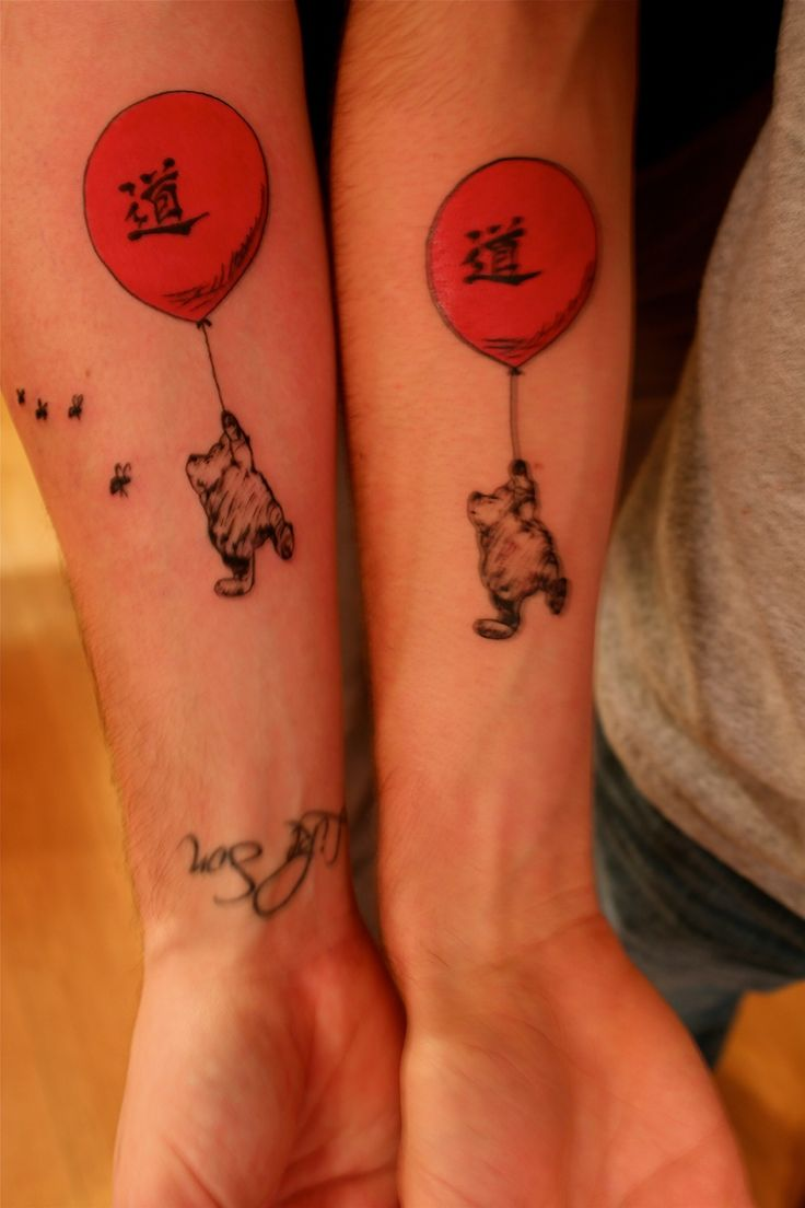 my brother and i got this tattoo last christmas comes from the book tao of pooh which teaches. Black Bedroom Furniture Sets. Home Design Ideas