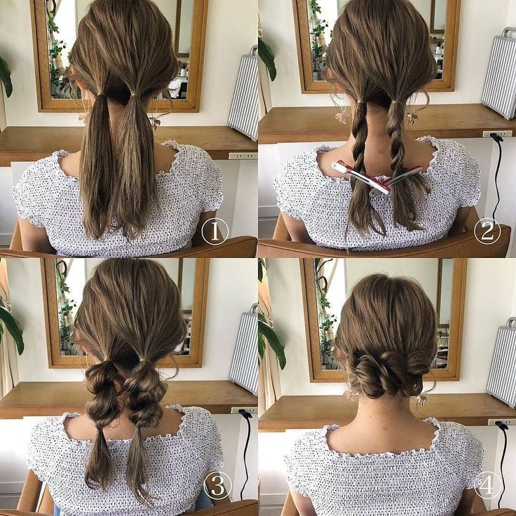 Best DIY Wedding Hairstyles with Tutorials loose braided updo for short hair