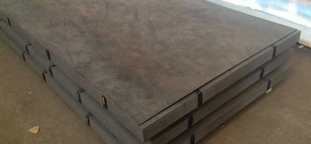 Tabla subtire laminata la cald - Duna-steel.ro