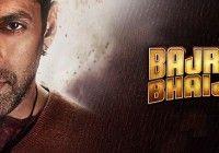 Bajrangi Bhaijaan Movie Full Script, Story, Rating & Public Reviews eid pics
