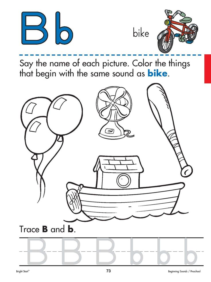 Print Trace And Color The Letter B Reinforce Your Preschool Childs