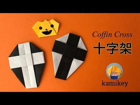 【ハロウィン折り紙】かぼちゃの作り方 【Halloween Origami】Pumpkin instructions - YouTube