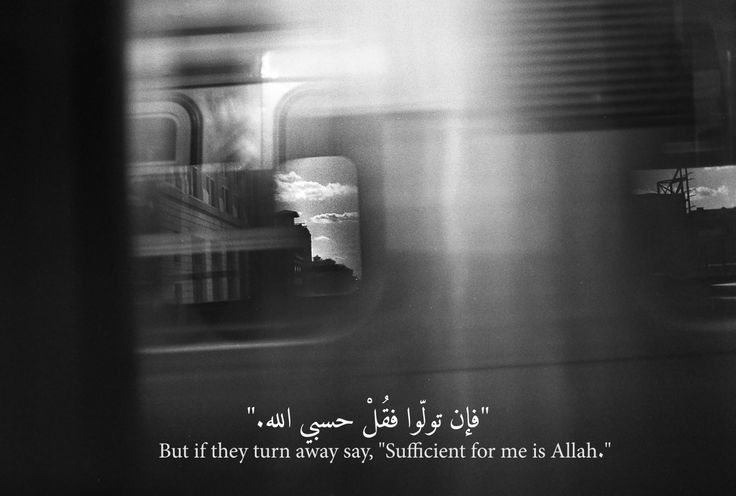Bismillah ir-Rahman ir-Rahim (In the name of Allah, the Most Merciful & Kind) As'salaam Alaikum...