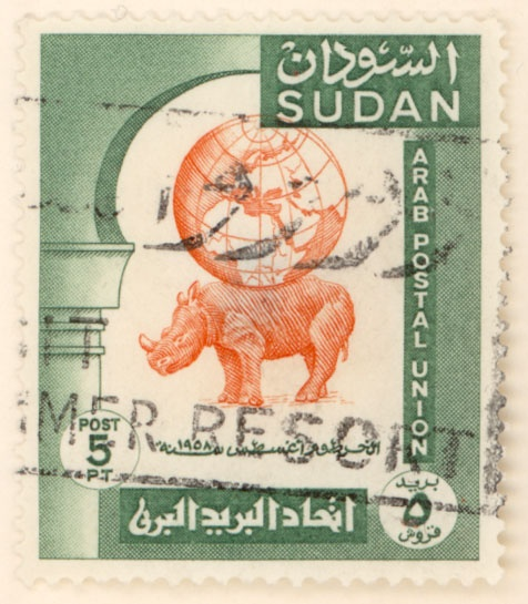 .Stamps Art, Africa Stamps, Precious Stamps, African Stamps, Sudan Stamps, Stamps Phil, Schools Stamps, Stamps Collection, Postage Stamps