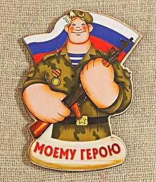 Анимация открытки моему герою, днем мамы