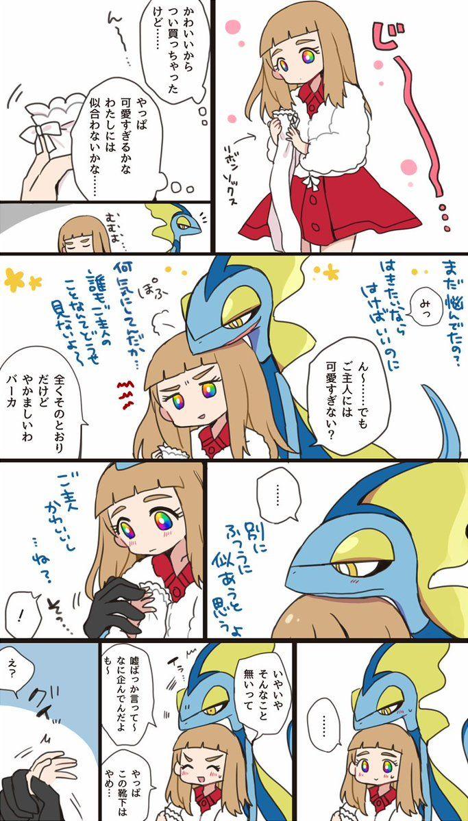 剣 盾 リボン ポケモン