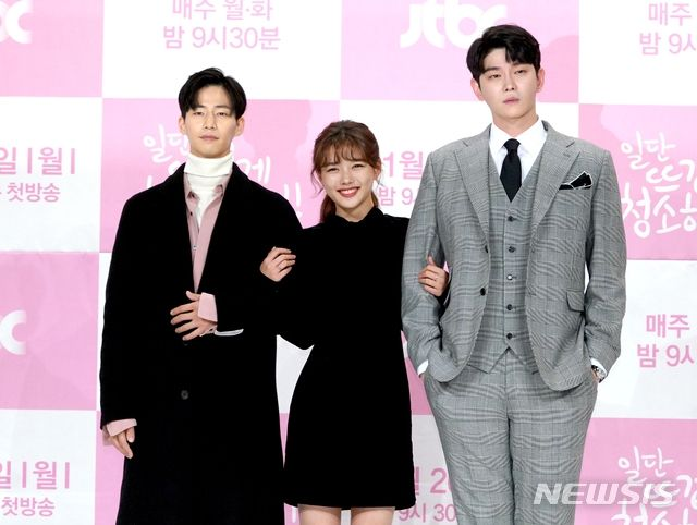 The Charmingly Goofy Jtbc Drama Clean With Passion For Now Premieres To Cable High 4 0 Ratings A Koala S Playground Drama Premiere Passion