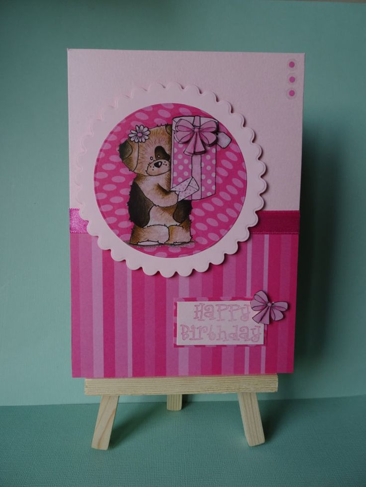 Today my card is inspired by the theme over at Cute Card Thursday…