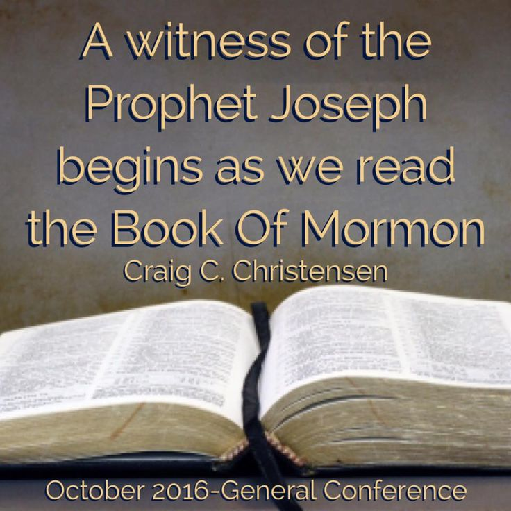 """A witness of the Prophet Joseph Smith http://facebook.com/217921178254609 begins as we read the Book of Mormon."" From #ElderChristensen's inspiring #LDSconf http://facebook.com/223271487682878 message http://lds.org/general-conference/2016/10/a-choice-seer-will-i-raise-up #ShareGoodness"