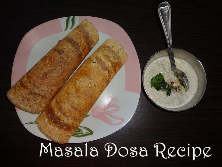 Masala dosa is a very popular recipe from South India. Here is a simple recipe of Masala dosa, which is generally followed in Karnataka.