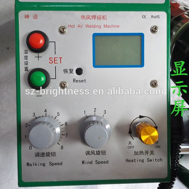 Source Seam welding machine with leister air gun (made in china) on m.alibaba.com