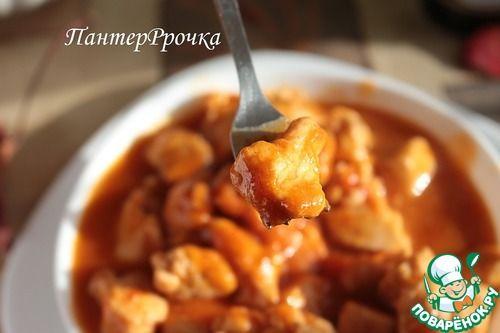 Куриное филе под яблочным барбекю-соусом - кулинарный рецепт