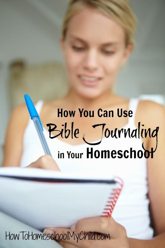 How you can use Bible journaling in your homeschool from HowToHomeschoolMyChild.com