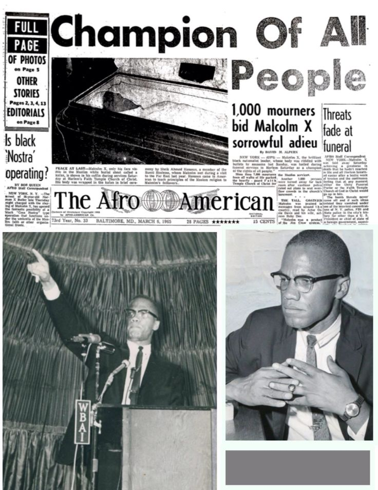 Malcolm X's diary: Can it be published without his family's permission?