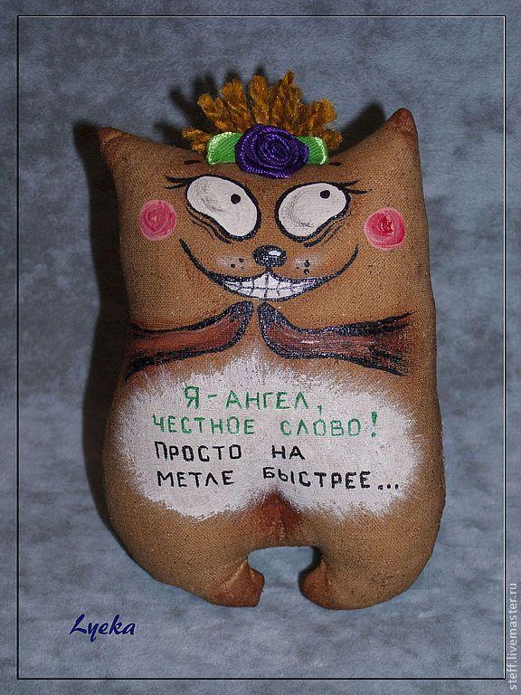 Купить Позитивные кошечки - коричневый, ароматизированная игрушка, ароматизированная кукла, котик, юмор, смешной подарок