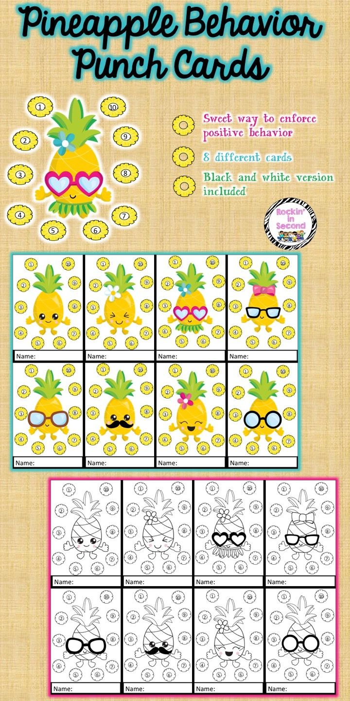 """These printable punch cards make behavior management """"sweet""""! Punch out one of the 10 boxes each time a student is showing good behavior, completes assignments, and/or follows all rules/directions. Once all 10 holes have been punched, reward the student for all of their hard work!   Follow me on TPT for more exciting activities and FREEBIES!! All new products are 50% off for the first 24 hours."""