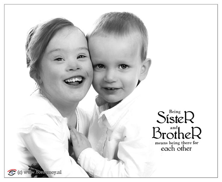 Brother and Sister Love