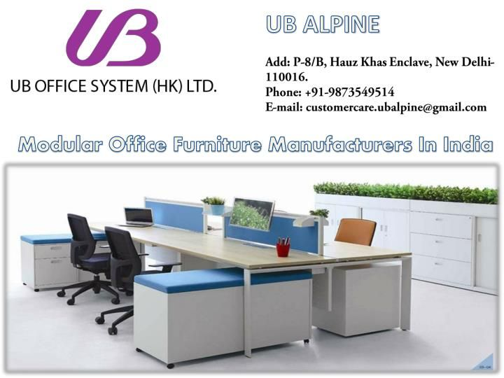 Good Modular Office Furniture In India   Best Office Furniture Manufacturers