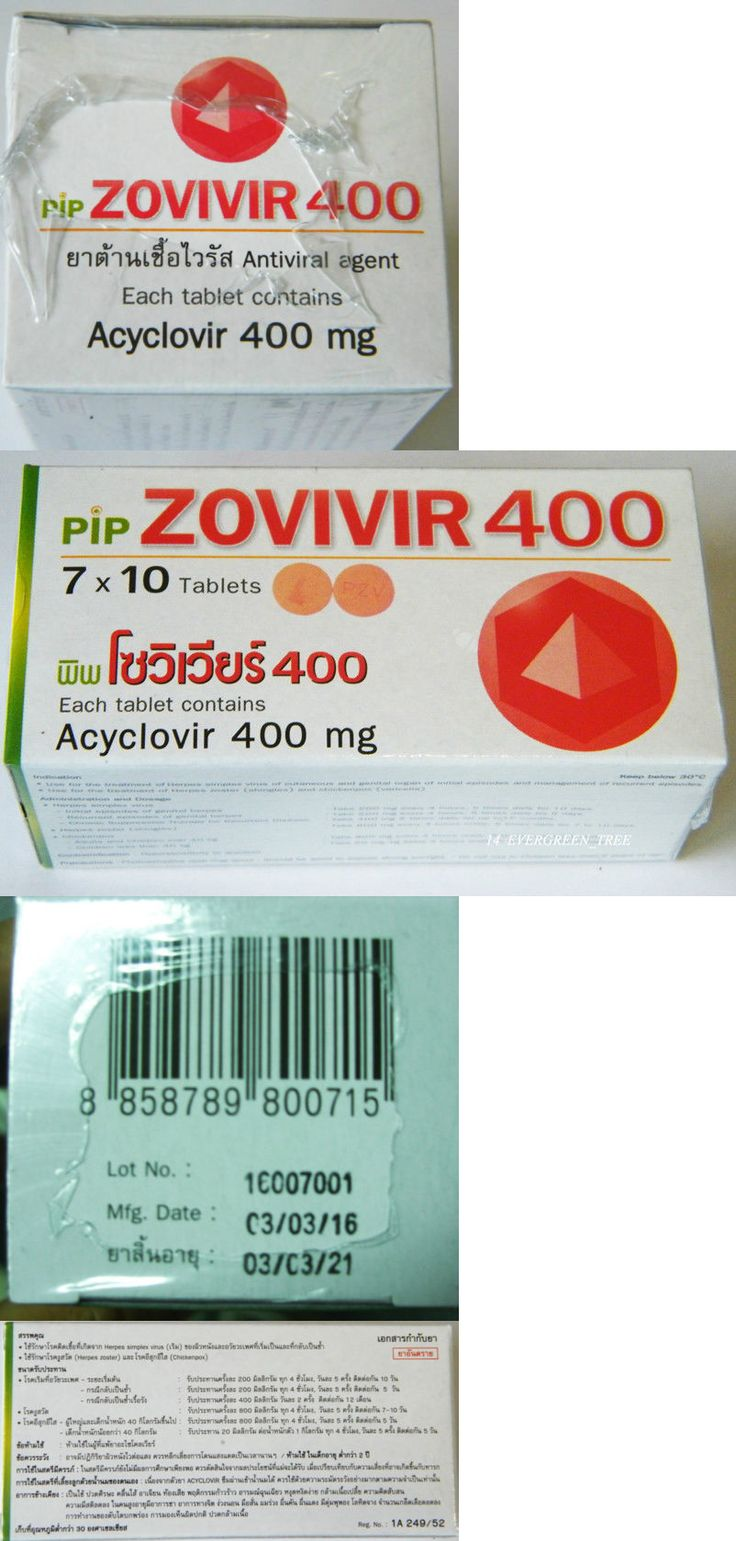 Cold Sores: Zovivir 400 X 6 (420Tablets)Herpes Simplex Infections, Herpes Zoster,Chickenpox -> BUY IT NOW ONLY: $199.99 on eBay!