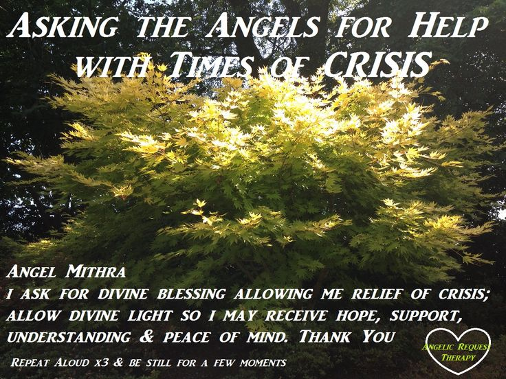 Asking for Angelic 'help' during personal CRISIS