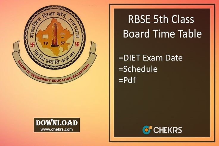 RBSE 5th Class Board Exam Time Table 2018 DIET Bikaner Rajasthan Exam Date