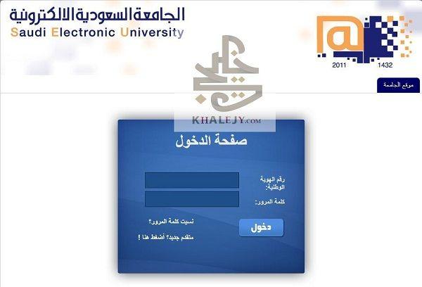 الجامعة السعودية الإلكترونية وظائف أعضاء هيئة التدريس في 8 مدن 1 University Electronics