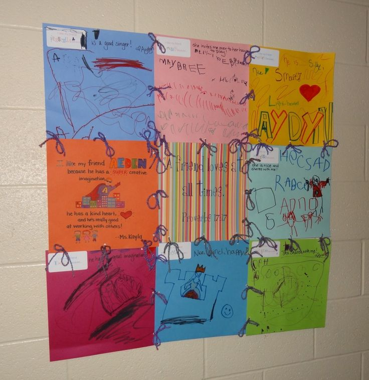{Friendship Unit} Creating a Friendship Quilt | Kindergarten Lesson Plans