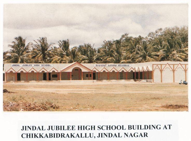 School at Chikkabidrakallu #Charitabletrust #jindalfoundation #Sitaramjindalfoundation