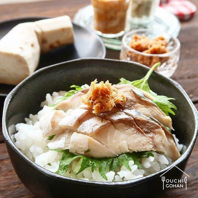 ouchigohan.jp 2018/02/19 18:50:39 delicious photo by @endorarecipes . 1週間のはじまりの今日は、北海道の素材をたっぷりとのせた丼をご紹介🍚✨ 北海道の山で自生している「 #山わさび 」は、すりおろすと白く、西洋では「ホースラデッシュ」と呼ばれるそうです☝👀 北海道に住んでいないとあまり馴染みがないかもしれませんが、様々な料理と相性が良く、 ローストビーフや刺身などの薬味としてもよく使われています❣💕 辛さは一般的なわさびの約1.5倍程強いそうですが、さわやかで後味もすっきりの癖になる辛さだそうです😆⤴ . @endorarecipes さんは、この「 #山わさび 」の醤油漬けを、同じく酢鯖と一緒にご飯の上に乗せて なんとも贅沢で美味しそうな丼に仕上げています☺️💓 見た目もとっても食欲をそそりますね😋‼ . -------------------------- ◆#デリスタグラマー #delistagrammer を付けて投稿すると紹介されるかも!スタッフが毎日楽しくチェックしています♪…