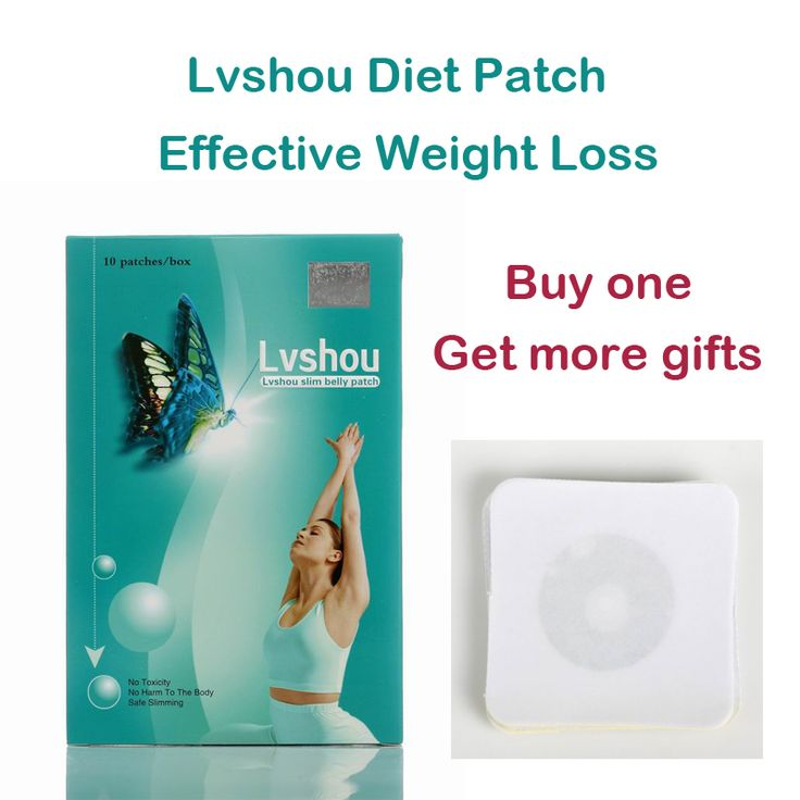2 boxes Lvshou diet patch pure plant extracts 100% original weight loss plaster quick slimming product #Affiliate