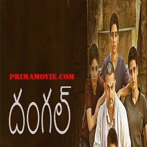 DANGAL (2016) TELUGU FULL MOVIE ONLINE WATCH FREE DOWNLOAD HD