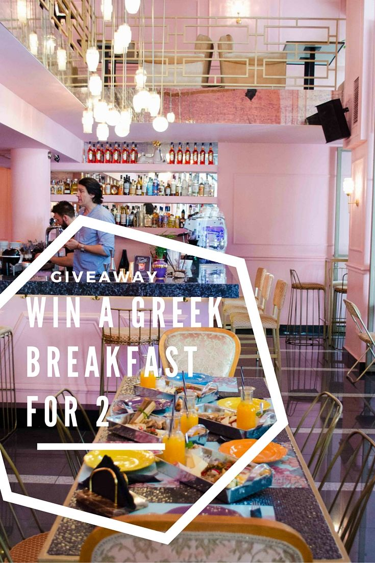 Giveaway! Win a Greek breakfast for two in the trendiest new restaurant bar in Athens