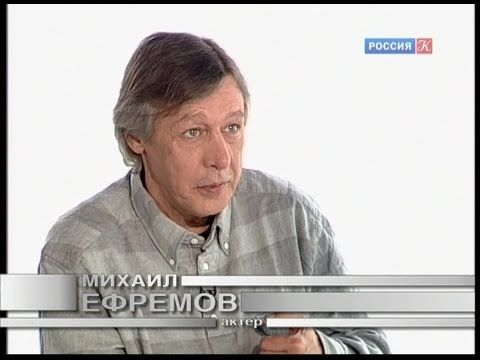 Белая студия. Михаил Ефремов (2015)