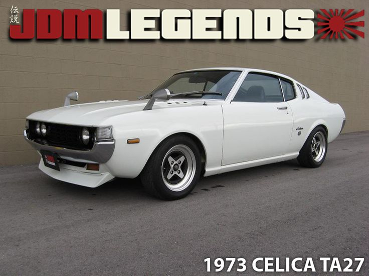 JDM Legends 1973 Celica TA27 JDM Car Japanese Cars