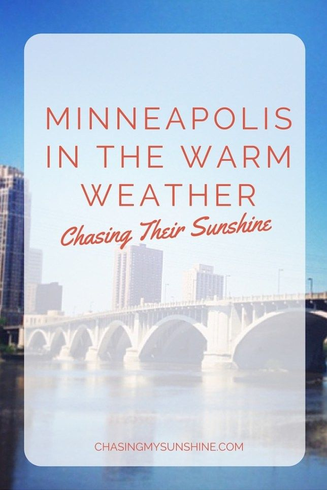 When you think Minneapolis do you think freezing cold and snowing? Who knew: Minneapolis is THE place to be in the warm weather! Check out some must-see and -do's over on the blog.