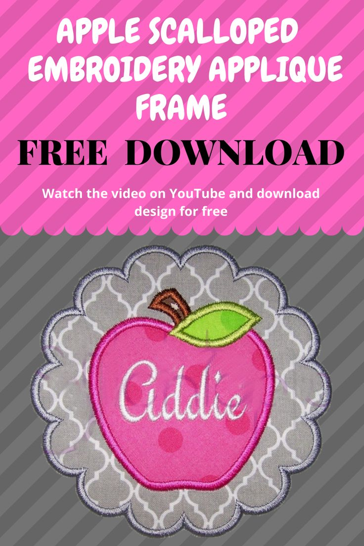 Apple Scalloped Embroidery Applique Frame free download