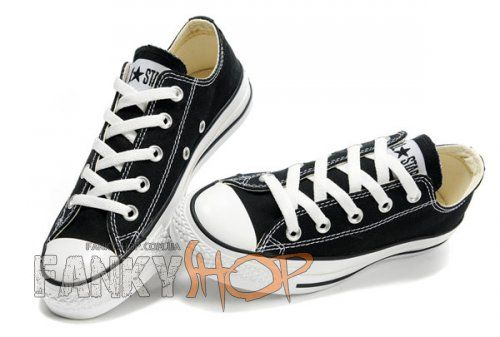 Черно-белые женские кеды Converse All Star Low - 07W