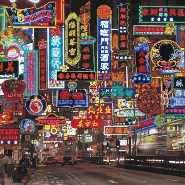 Neon Fantasy, Nathan Road, Hong Kong, 2002, photograph by Keith Macgregor.