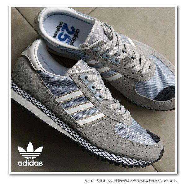 adidas Originals by NIGO Marathon PT