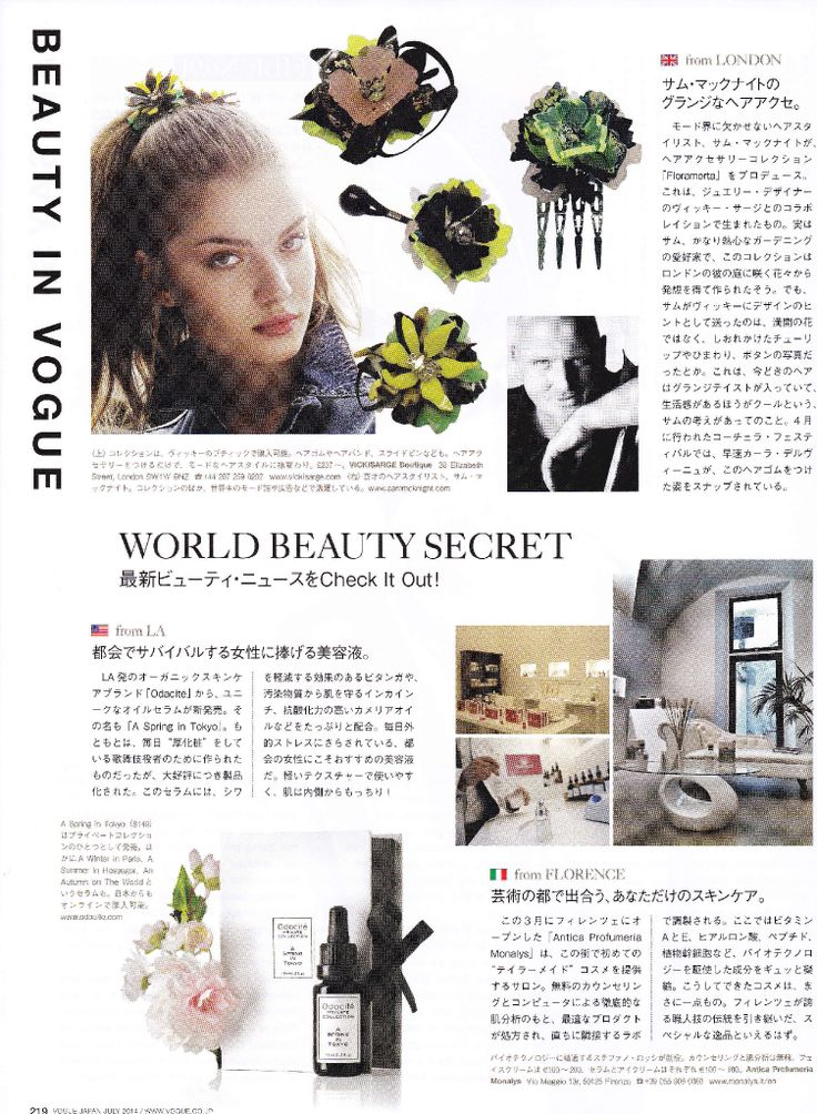 Monalys on Vogue Japan.