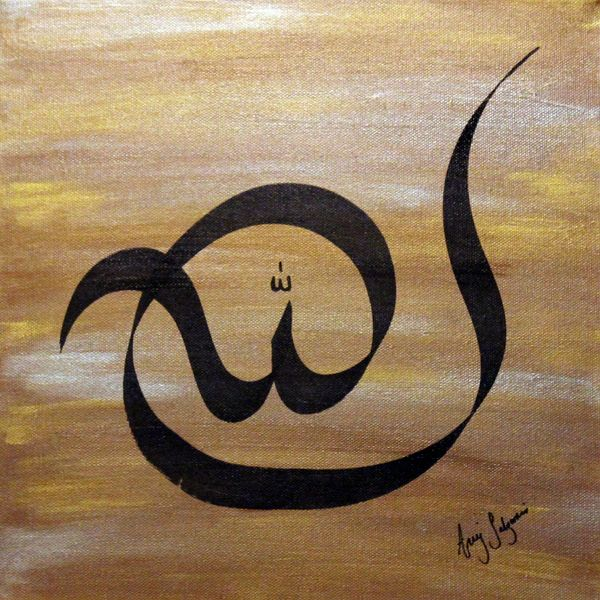 """Single stroke calligraphy of """"Allah"""" (SWT). 12"""" x 12"""" Canvas (Acrylics & black ink)"""