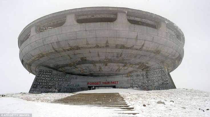 Crumbling communist HQ in Bulgaria