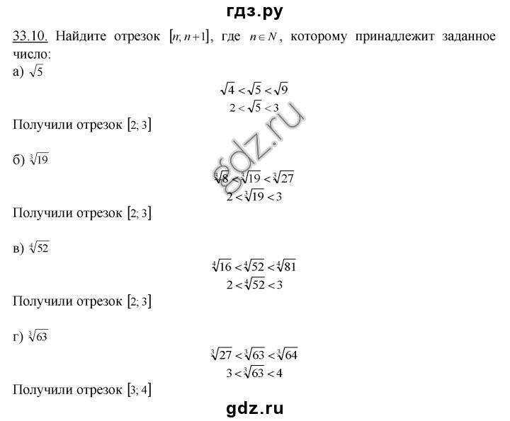 В.н.тихомиров л.м.вараксина рабочая тетрадь по биологийи для 7 класса ответы