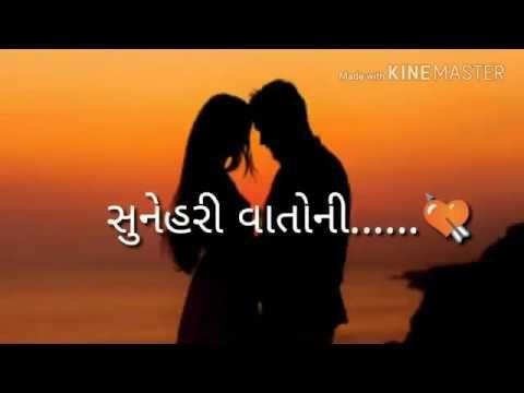 New Gujarati  what'sapp status video 30th second 2018 || #AjStudiosTube