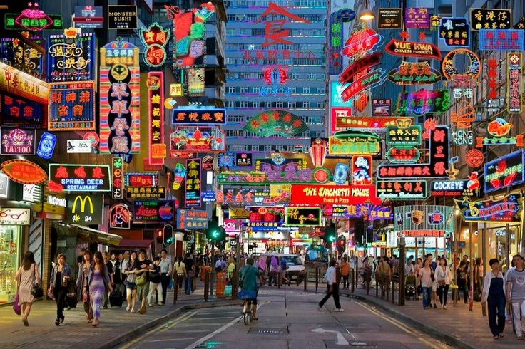 Hong Kong, one day. It would be amazing to take my camera here and just walk.