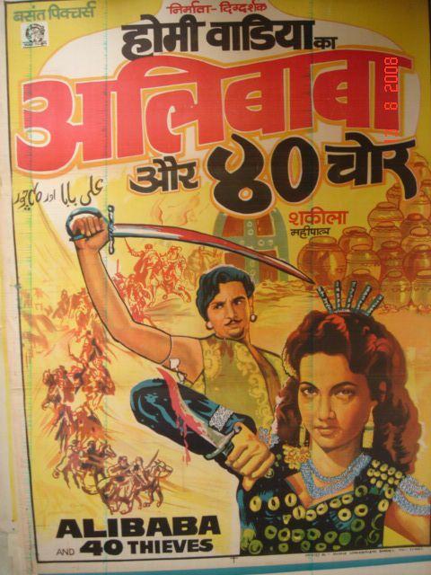 Ali Baba Aur Chalis Chor (1954)